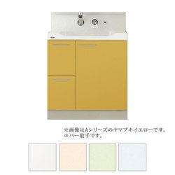 *トクラス*YEAA075EAGC/YEAA075EAHC 洗面化粧台[EPOCH] ベースキャビネット 間口75cm Eシリーズ