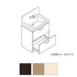 *トクラス*YEAA075QAGC/YEAA075QAHC 洗面化粧台[EPOCH] ベースキャビネット 間口75cm Lシリーズ