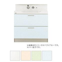 *トクラス*YEAA090MAGC/YEAA090MAHC 洗面化粧台[EPOCH] ベースキャビネット 間口90cm Eシリーズ