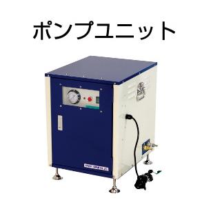 *山岡金属*SPMC-100-000020 パラソルヒーター用 屋外用パラソルミストクーラー ポンプユニット オプション品
