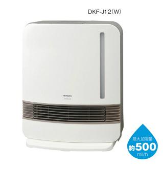 *山善*DKF-J12-W [ホワイト] 1200W セラミックヒーター 加湿機能付 電気ヒーター 暖房器具