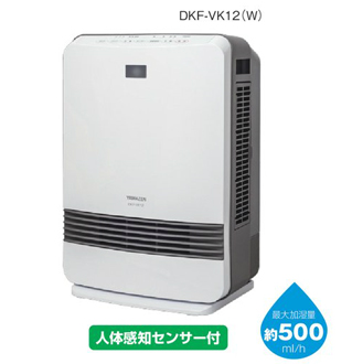 *山善*DKF-VK12-W [ホワイト] 1200W セラミックヒーター 加湿機能付 電気ヒーター 暖房器具