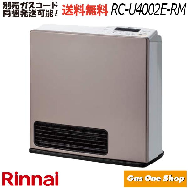 〈3年保証付〉リンナイ ガスファンヒーター 暖房機器 Standard スタンダード 都市ガス(12A/13A) プロパンガス(LP)11畳~15畳 ローズメタリック RC-U4002E-RM
