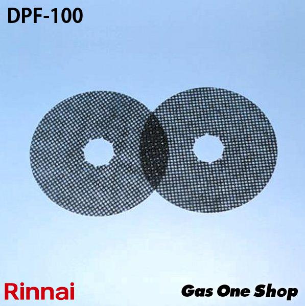 売れ筋 日本全国 送料無料 DPF-100 リンナイ ガス乾燥機用 交換用紙フィルター 100枚入り RDT-30A RDT-50E RDT-50S RDT-40S RDT-40Eなど 適用機種:RDT-51S 安い 激安 プチプラ 高品質