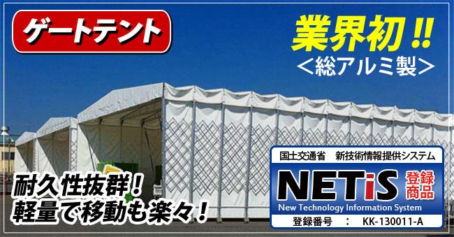 ブランド品専門の 【自社開発】 伸縮移動式テント倉庫「ゲートテント」 (W3*D2.4*H2.13) (W3*D2.4*H2.13)【自社開発】 別サイズも有ります。お問い合わせ下さい, 夢きもの:4152b21c --- spotlightonasia.com