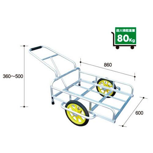 最前線の アルミリヤカー14型(グリップ付) リアカー] [折りたたみ アルミス [折りたたみ 運搬車 運搬車 リアカー], 邇摩郡:d2002dc5 --- pokemongo-mtm.xyz