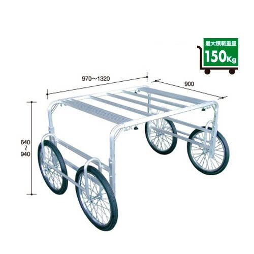 人気激安 アルミワーカー20型 アルミス [運搬台車]:工事資材通販 ガテンショップ-ガーデニング・農業