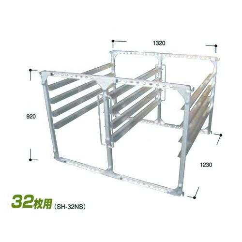 苗棚 アルミ水平式育苗棚32枚用(SH-32NS) アルミス[水平固定] [送料無料]