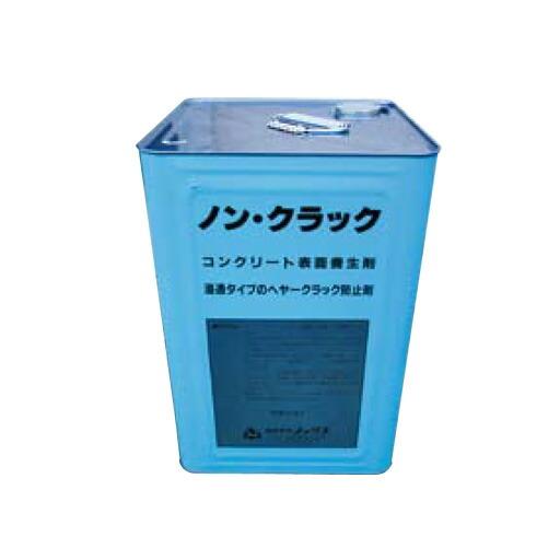 コンクリート表面養生剤 ノン・クラック(18kg缶) ノックス [送料無料]