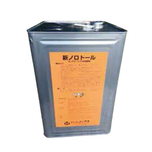 コンクリートノロ溶解・除去剤 ノロトール(18L) ノックス[型枠工事用材] [送料無料]