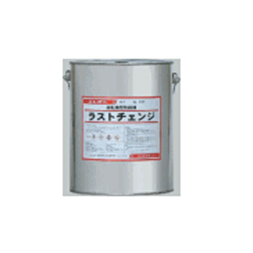 エポキシ樹脂系錆転換型防錆剤 ラストチェンジ(4kg入) エレホン化成工業[型枠工事用材] [送料無料]