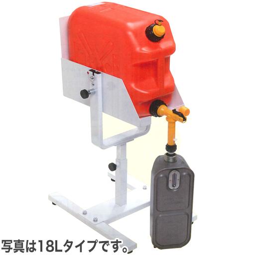 【送料無料】灯油ポリタンク専用コック コッくんトーユ(20リットル専用スタンド付) MPC-T1-ST20