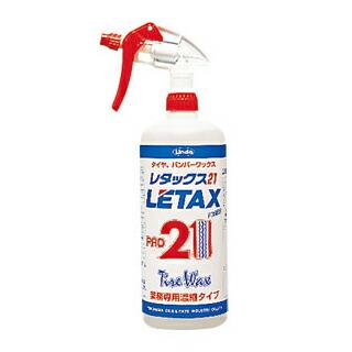 タイヤ&レザーワックス(高濃縮タイプ) レタックス21 (1L)(12本入) 横浜油脂工業
