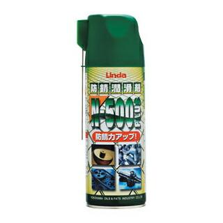 防錆・潤滑・浸透剤 防錆潤滑剤N-500 プラス (420ml)(20本入) 横浜油脂工業