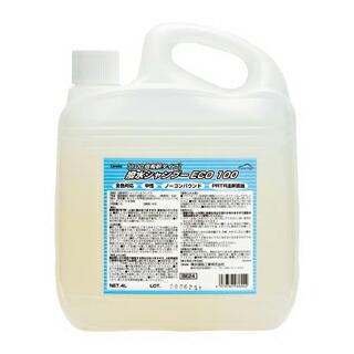 撥水シャンプー(100倍希釈) 撥水シャンプー ECO 100 (4L)(2本入) 横浜油脂工業