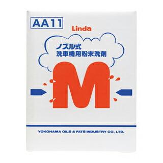 スプレー式洗車機用粉末洗剤 M-D (15kg) 横浜油脂工業 [送料無料]