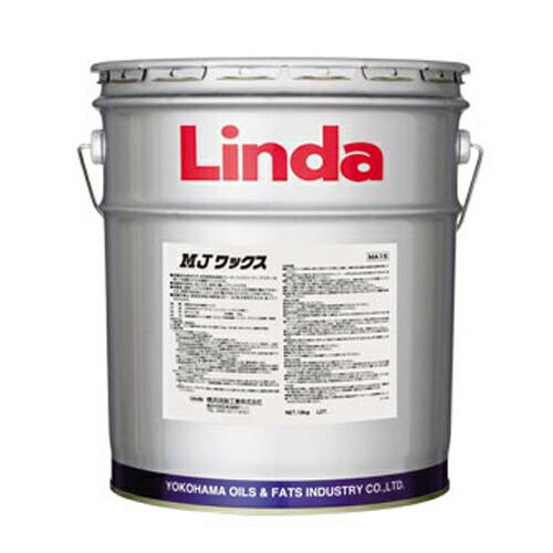 【送料無料】床用樹脂ワックス MJワックス ペール缶/18kg 横浜油脂工業
