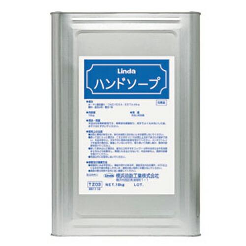 手洗い洗剤 ハンドソープ 角缶/18kg 横浜油脂工業 [送料無料]