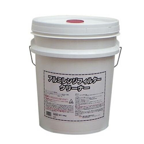 【送料無料】アルミレンジフィルタークリーナー ポリボトル/18kg 横浜油脂工業