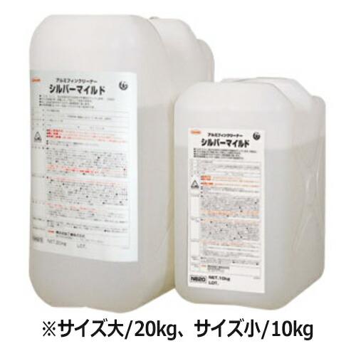 アルミフィン洗浄剤 シルバーマイルド ポリボトル/20kg 横浜油脂工業 [送料無料]