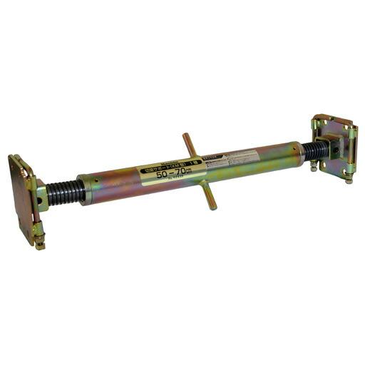 狭い開削工事に最適 切梁サポートKM型(50-70) ホーシン[両ネジタイプ 可動式][土留工事用材 ジャッキ] [送料無料]