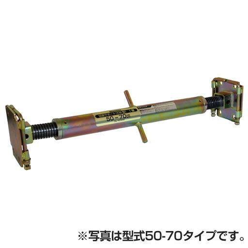狭い開削工事に最適 切梁サポートKM型(95-130) ホーシン[両ネジタイプ 可動式][土留工事用材 ジャッキ]