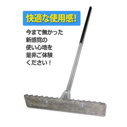 路盤作業用レーキ シモダトンボ 路盤専用 (大) カバー付