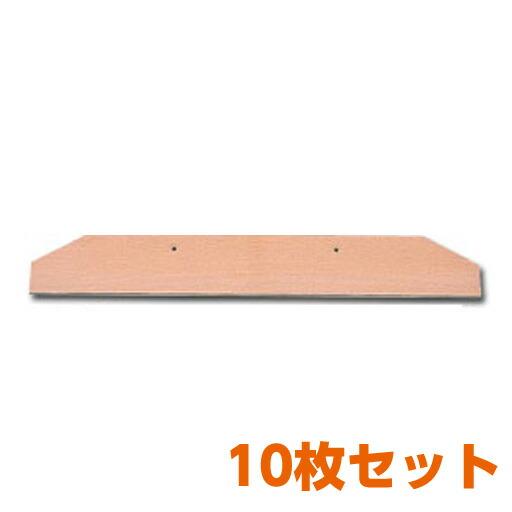 シモダトンボ専用 引板(木製:ブナ材 60cm)600×85mm 10枚セット [送料無料]