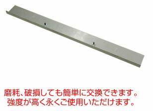 シモダトンボ専用引板 シモダトンボ専用 引板 ステンレス製60cm お洒落 600×60mm 激安通販専門店