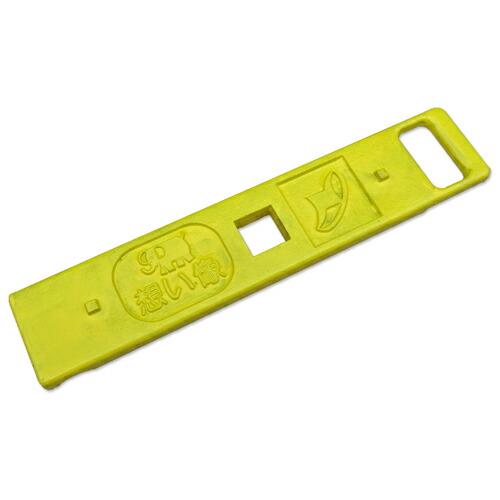 新素材新作 転倒防止ウェイト作柵(サクサク)用 転倒防止ウェイト 想い像(6.5kg)4個セット, 坊津町:fd3f1caf --- dpedrov.com.pt