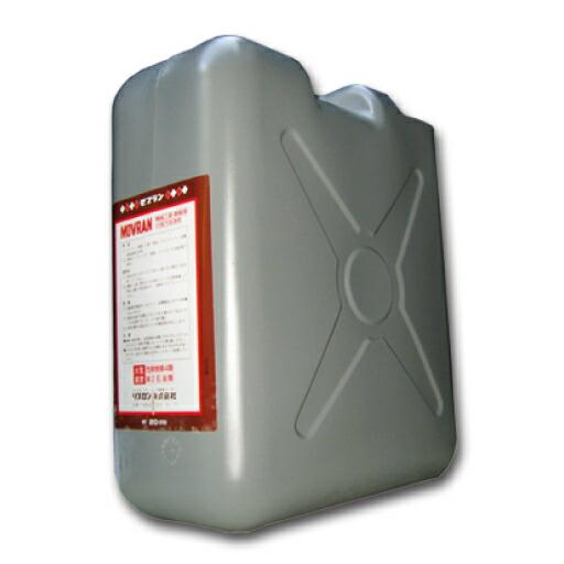 乳剤落とし モブラン(20L)