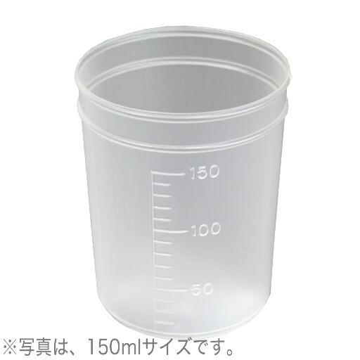 【送料無料】ディスポ容器Aシリーズ 200ml(1000個入)中川産業