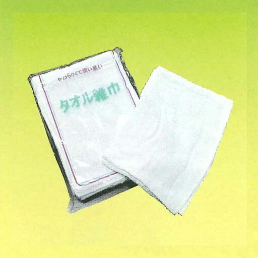 【送料無料】タオル雑巾(10枚入×50袋)