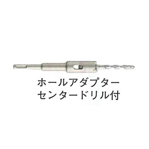 京滋レベル工業 レベルマーク ホールアダプター センタードリル付 [送料無料]