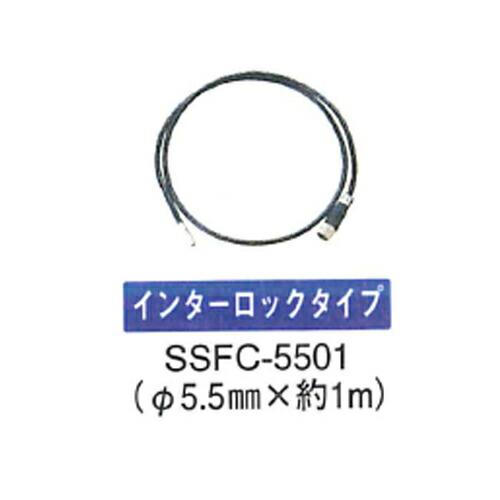 工業用内視鏡スネークスコープ SSFC-5501 φ5.5L1mカメラケーブル カスタム