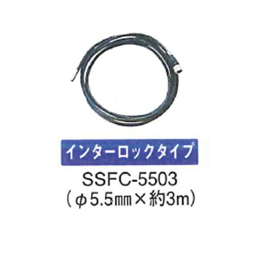 工業用内視鏡スネークスコープ SSFC-5503 φ5.5L3mカメラケーブル カスタム [送料無料]