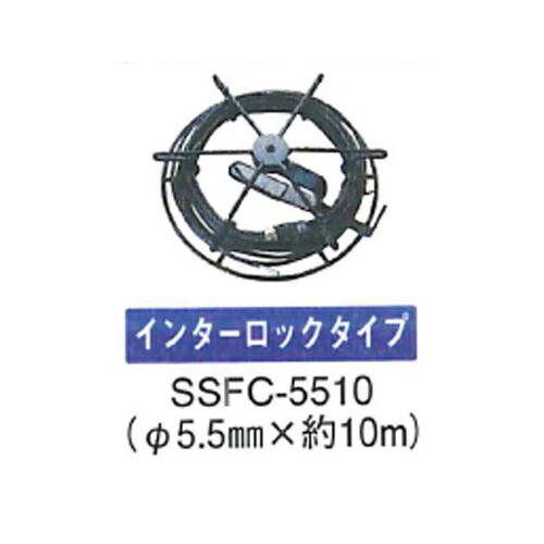 工業用内視鏡スネークスコープ SSFC-5510 φ5.5L10mカメラケーブル カスタム [送料無料]