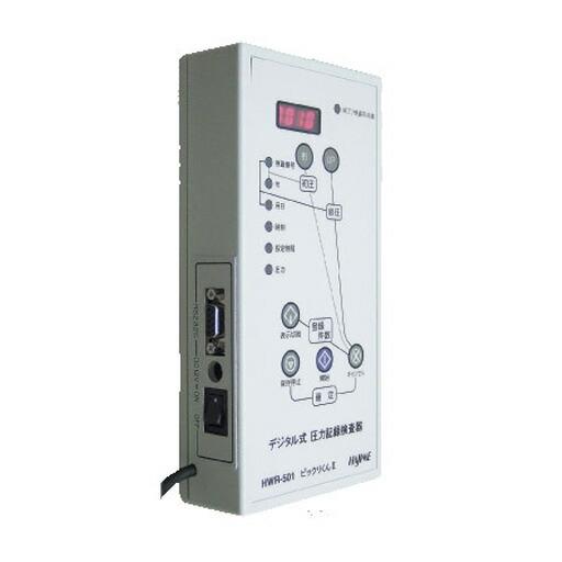 2021年春の ハジメ デジタル式圧力記録検査器 ビックリくん2 HWR-501, 全日本送料無料:b6e9c3ef --- eamgalib.ru