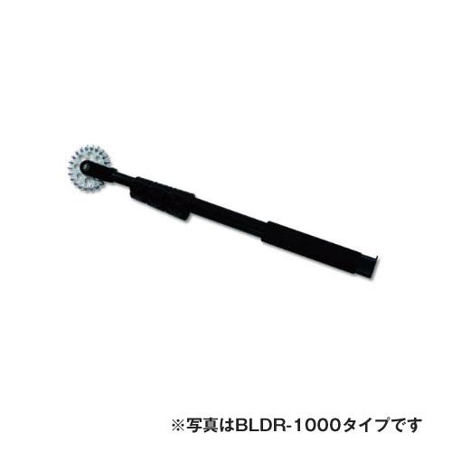 レンコン玉伸縮打診棒 BLDR-1500 2748