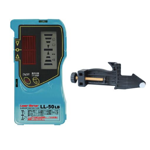 【送料無料】AL-701用受光器 LL-50LB(専用バイス付) アックスブレーン