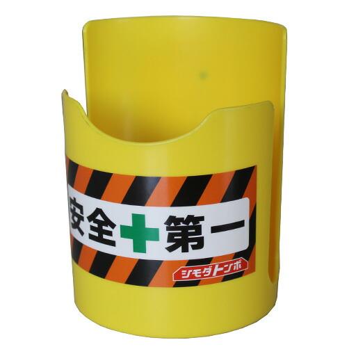 自由に収納場所を増やせます 市場 強力マグネット付 カップホルダー 黄色 アイデア サポート 配送員設置送料無料 IS7582Y1