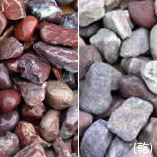 ヤマト和風本玉石 赤玉石(20kg)(5袋セット)マツモト産業