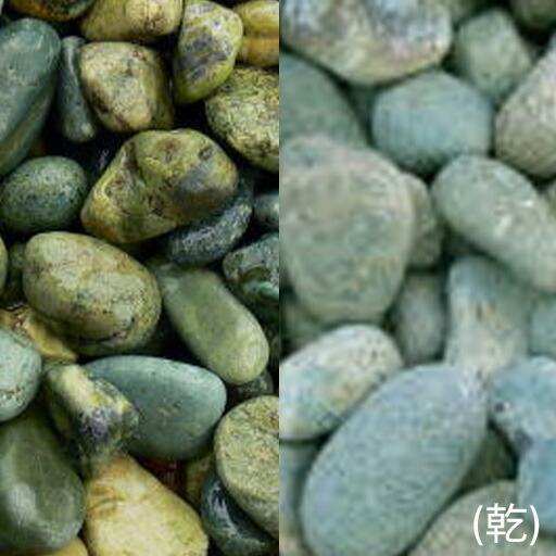 ヤマト和風本玉石 青玉石(20kg)(5袋セット)マツモト産業