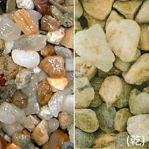 ヤマト天然砂利 淡路砂利(20kg)(5袋セット)マツモト産業