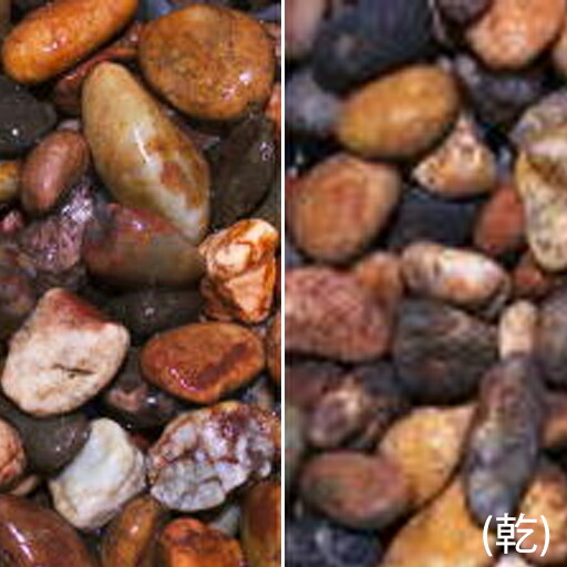 ヤマト天然砂利 秋櫻(あきさくら)(20kg)(10袋セット)マツモト産業 [個人宅宅配不可]