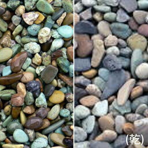 ヤマト天然砂利 青海(せいかい)(20kg)(5袋セット)マツモト産業