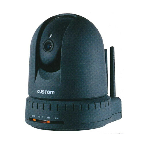 温湿度センサー付IPカメラ W109×H137×D109mm IPC-01TH カスタム [送料無料]