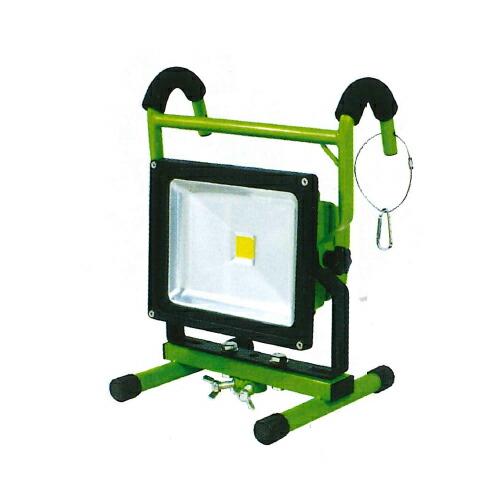 充電式LED(調光付) ハンガーチャージ 30W LED BAT-H30W-L1PMSH 日動工業 [送料無料]