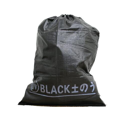 華麗 UVブラック土のう袋(48cm×62cm)(200枚入) 澤商 [送料無料], クラシキシ 16f77244