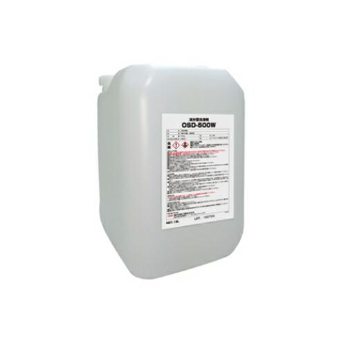 油分散洗浄剤 OSD-500W 18kg 横浜油脂工業 [送料無料]